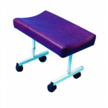 Contour Leg Rest Mobile