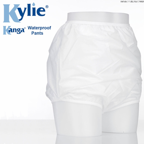Kanga Waterproof Protection Pants