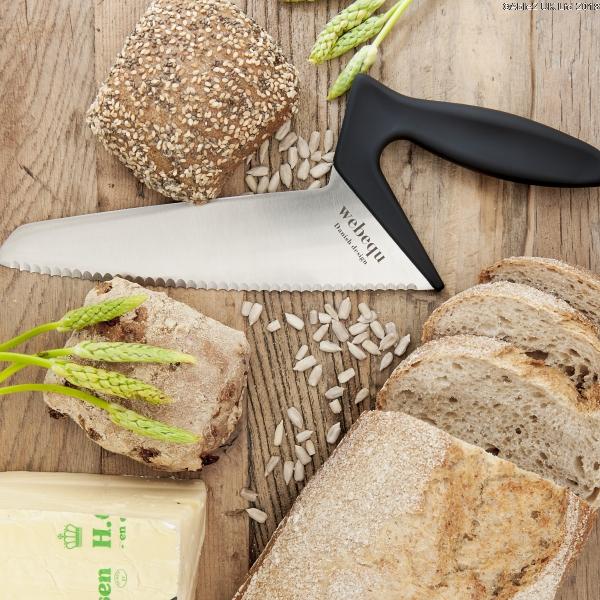 Webequ Kitchen Knives